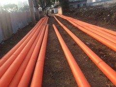 MPP电力管材