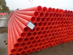 MPP电缆保护套管